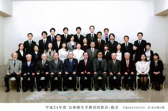 2012-Photo.jpg
