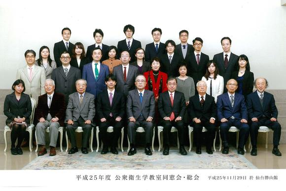 2013-photo.jpg