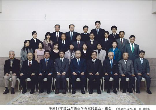 h18_2006.jpg