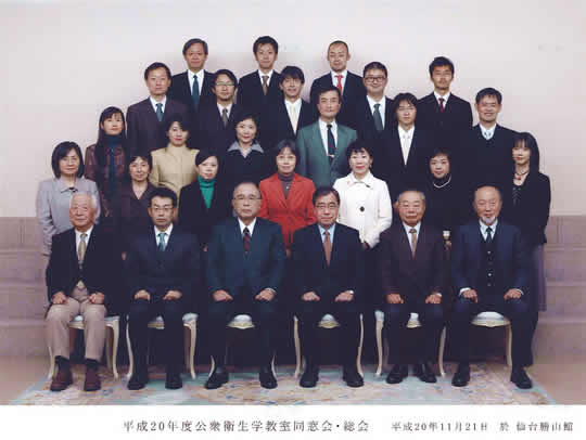 h20_2008.jpg