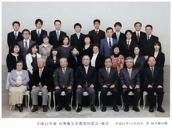 h21_2009.jpg